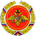 The Ministry of Defence of the Russian Federation